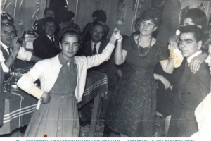 55-xoroesperida-syllogoy-markioton-3-3-1962