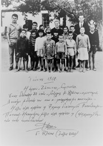 《Η φωτο που μας εφερε ο δασκαλος Γιωργος Βλασης. Στην πισω πλευρα, οι αναμνησεις του δασκαλου.》